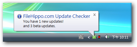 Update Checker -01