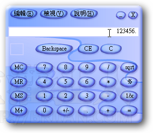 01-微軟 Calculator Plus 進階版計算機