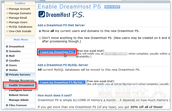 01-DreamHost-PS