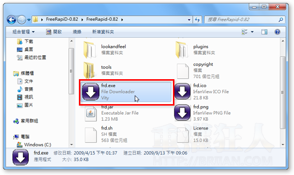 1-FreeRapid-Downloader-免費空間下載工具