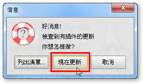 2-FreeRapid-Downloader-免費空間下載工具