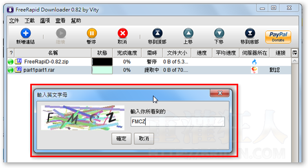 5-FreeRapid-Downloader-免費空間下載工具