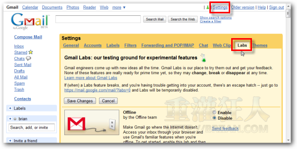 01-Gmail Lab Undo Send