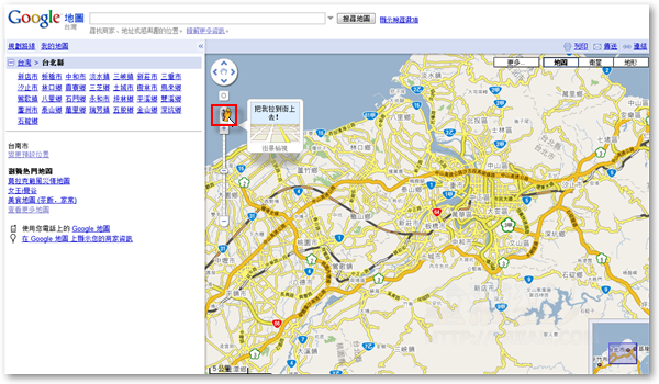 01-台灣版Google-maps-Street-View