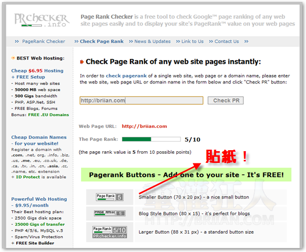 2-Google PR值查詢工具(Google PageRank Checker)