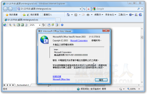 Visio Viewer 2003