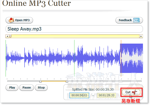 03-Online MP3 Cutter 線上MP3分割工具(製作手機鈴聲)