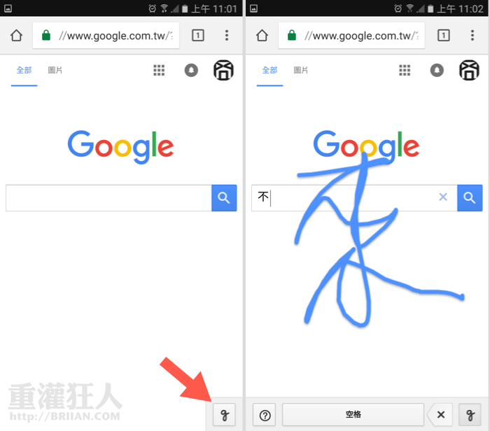google-handwriting-02