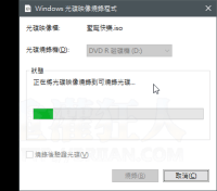 Windows_10_ISO