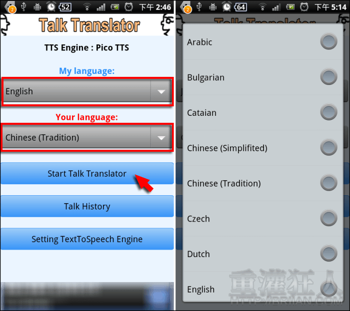 talktranslator_1