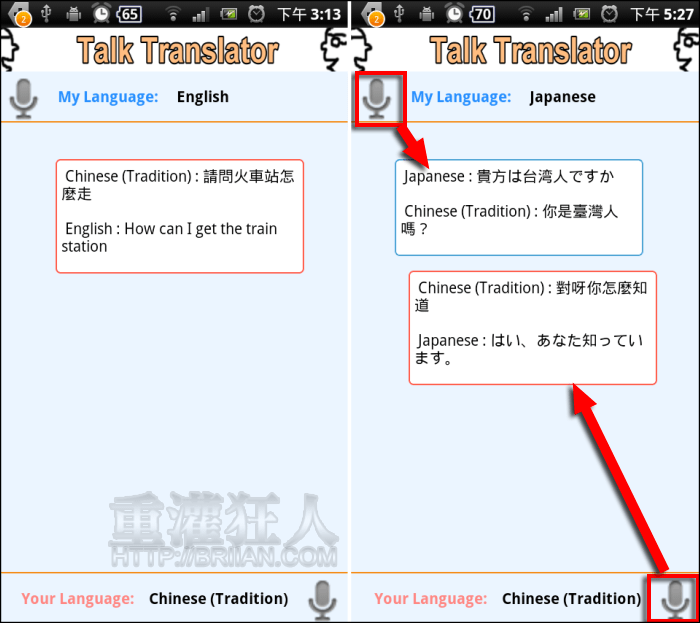 talktranslator_3