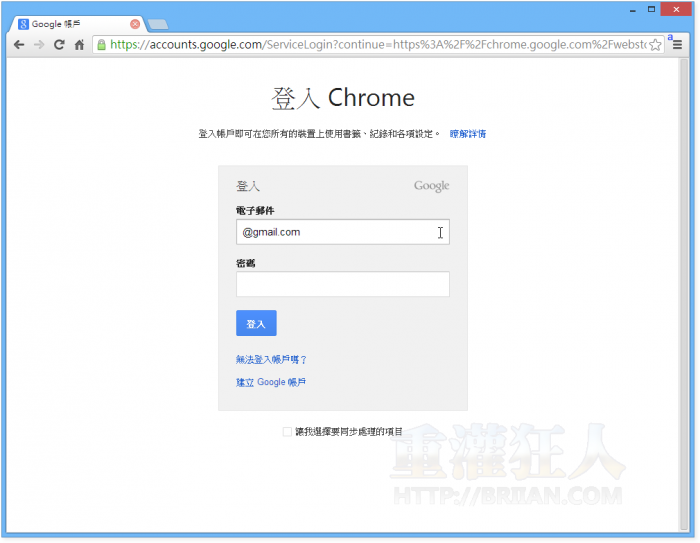 Chrome-Launcher-002
