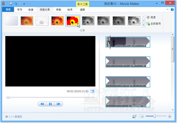 Windows-Movie -Maker-005