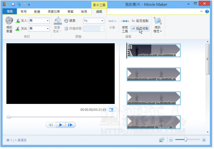 Windows-Movie -Maker-006