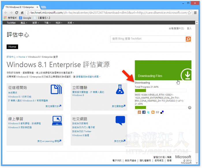 download-win81-006