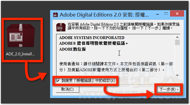 Adobe-Digital-Editions-001