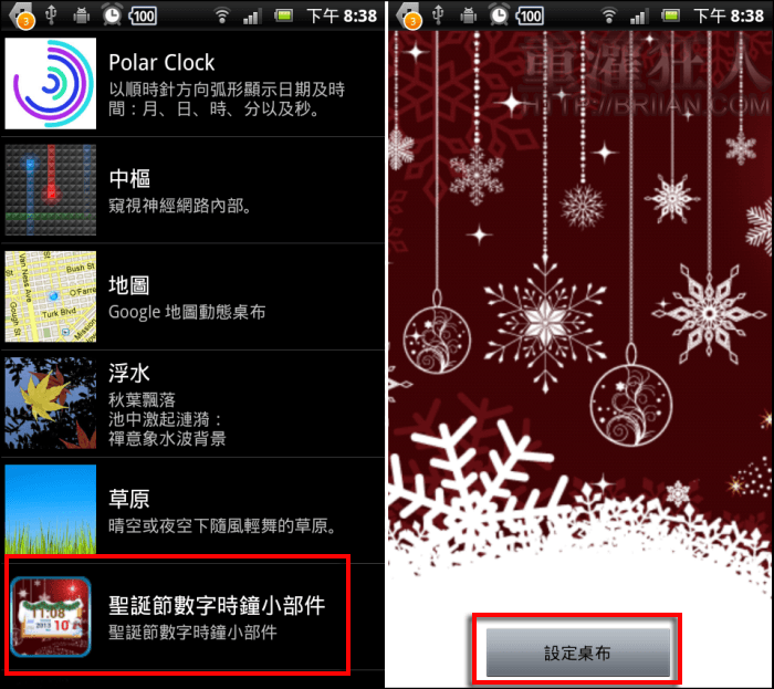 christmasclock2_4