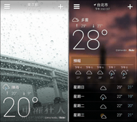 yahooweather_0