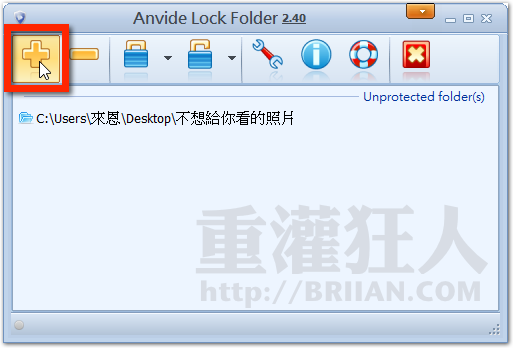 Anvide-Lock-Folder-002
