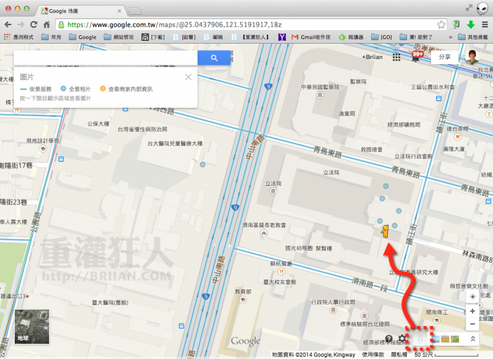 google-maps-sunflower2014-01