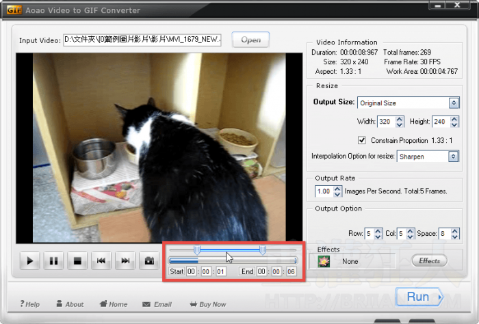 Aoao Video to GIF Converter-003