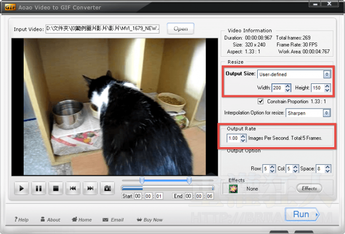 Aoao Video to GIF Converter-004