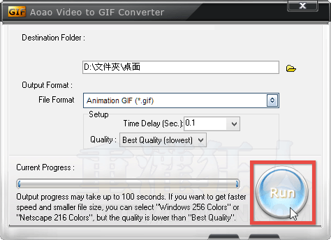 Aoao Video to GIF Converter-007