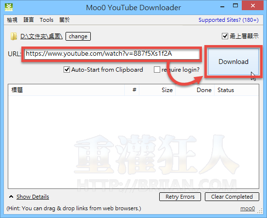 Moo0 YouTube Downloader-02