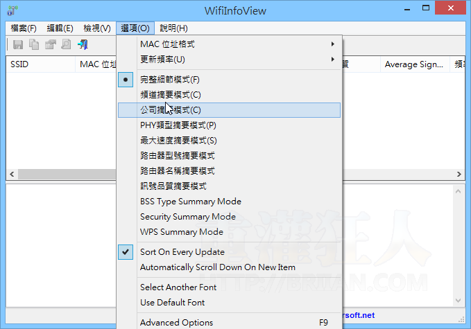 WifiInfoView02