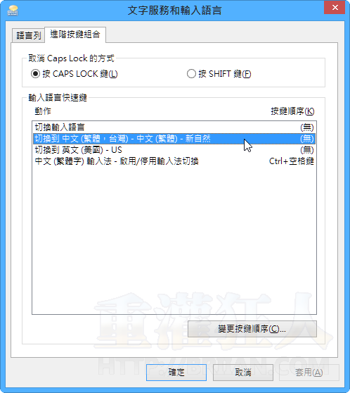 windows8-inpu-m-04