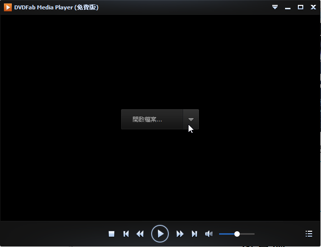 DVDFab Media Player-02