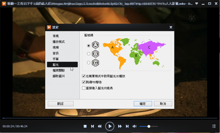DVDFab Media Player-05
