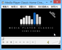 Media Player Classic v1.9.8 影音播放器(MPC-HC)