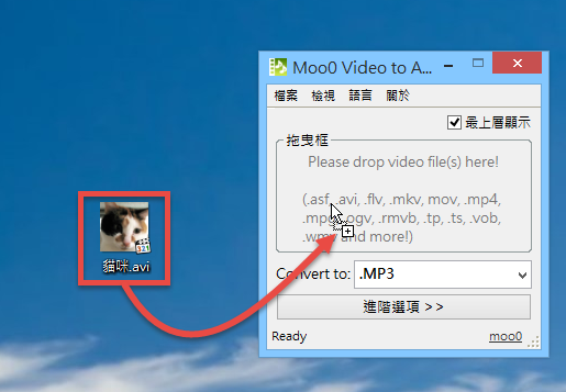 Moo0 Video to Audio-001