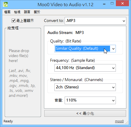 Moo0 Video to Audio-002
