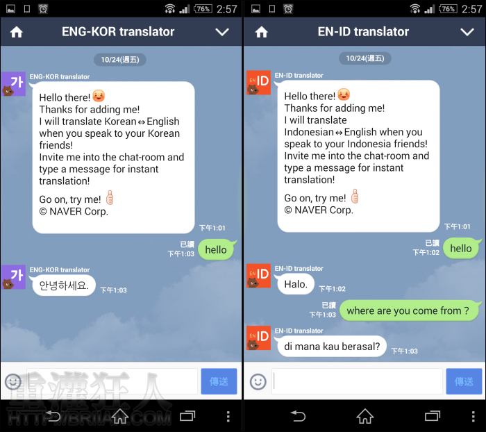 linetranslator_5