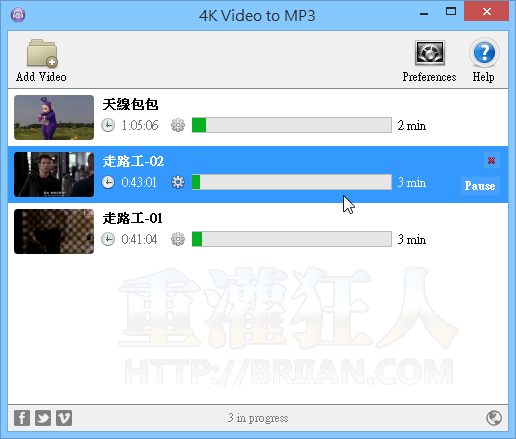 4K Video to MP3 轉檔工具-03