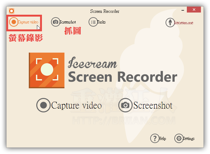 Icecream Screen Recorder-01
