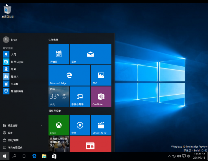 Windows-10-01