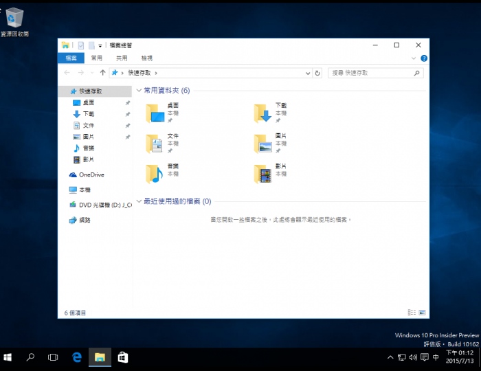 Windows-10-02