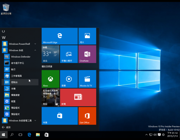 Windows-10-04