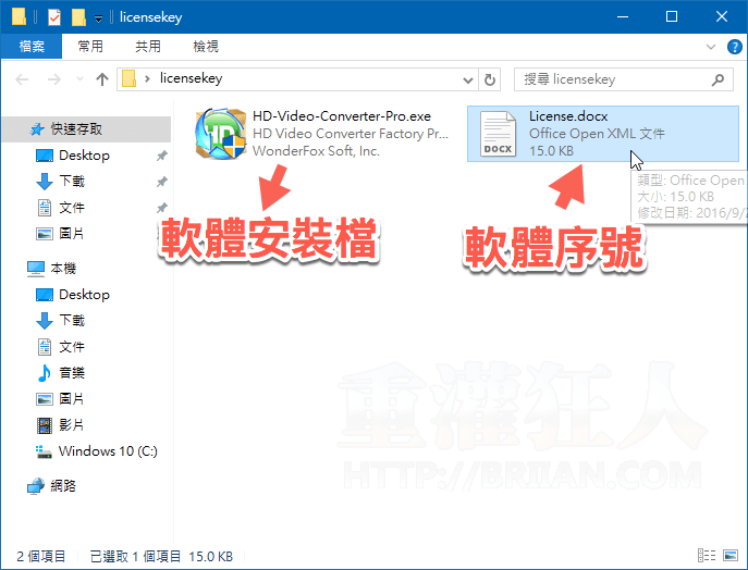 hd-video-converter-factory-pro-02