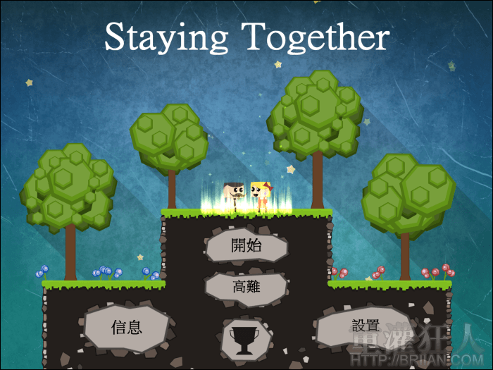 stayingtogether_1