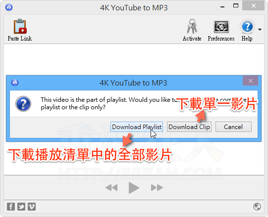 4K YouTube to MP3-002