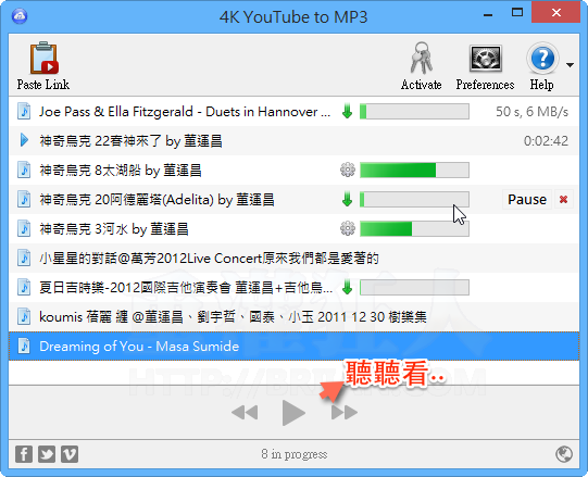 4K YouTube to MP3-003