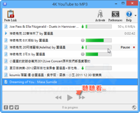 4K YouTube to MP3-200