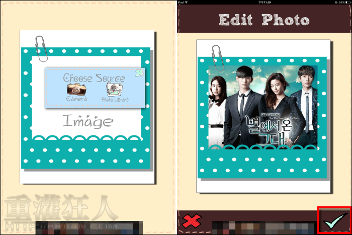 photostickerplus_2