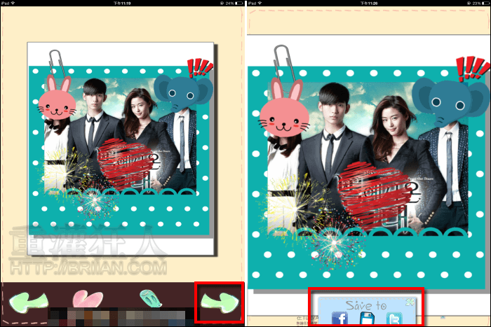 photostickerplus_5
