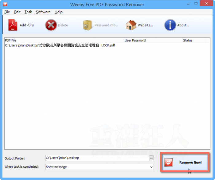 Weeny Free PDF Password Remover-02
