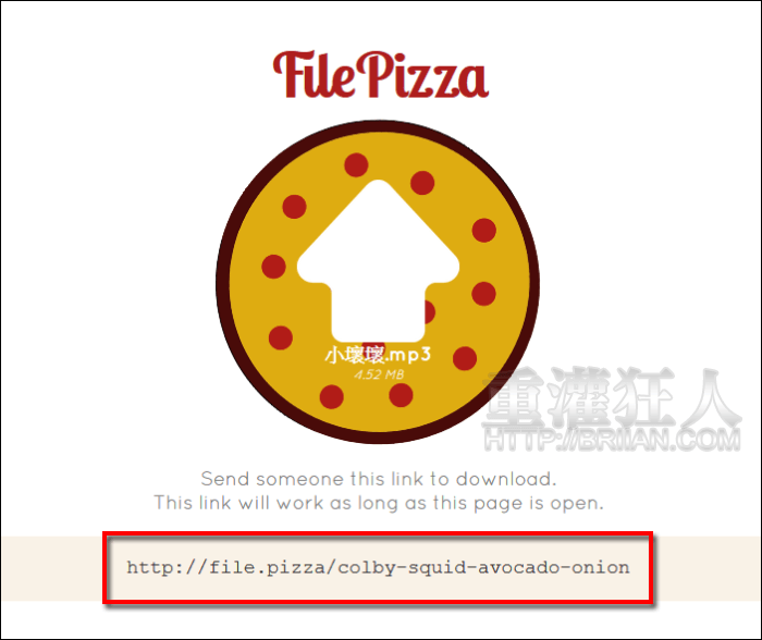 filepizza_2